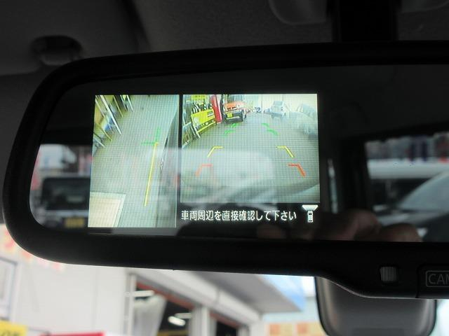 ハイウェイスター X Vセレクション 4WD 禁煙 1オーナー 衝突軽減サポート 両側電動スライドドア 純正SDナビ&アラウンドビューカメラ&フルセグTV&DVD再生&ブルートゥース HIDヘッドライト シートヒーター 社外15インチAW(11枚目)
