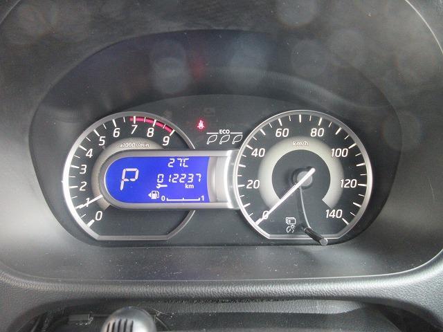 ハイウェイスター X Vセレクション 4WD 禁煙 1オーナー 衝突軽減サポート 両側電動スライドドア 純正SDナビ&アラウンドビューカメラ&フルセグTV&DVD再生&ブルートゥース HIDヘッドライト シートヒーター 社外15インチAW(12枚目)