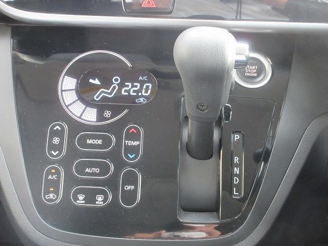 ハイウェイスター X Vセレクション 4WD 禁煙 1オーナー 衝突軽減サポート 両側電動スライドドア 純正SDナビ&アラウンドビューカメラ&フルセグTV&DVD再生&ブルートゥース HIDヘッドライト シートヒーター 社外15インチAW(14枚目)