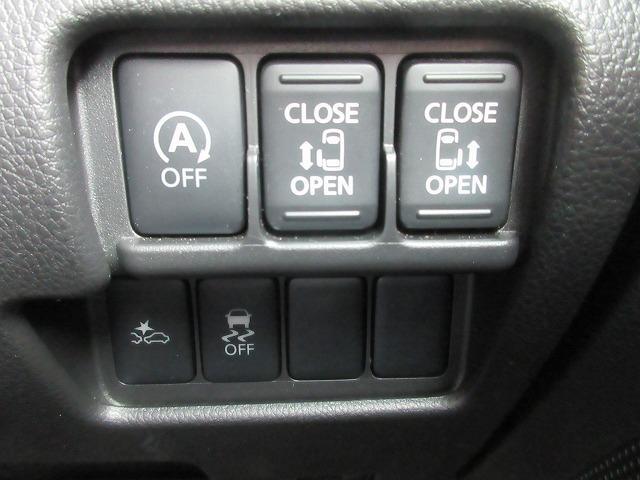 ハイウェイスター X Vセレクション 4WD 禁煙 1オーナー 衝突軽減サポート 両側電動スライドドア 純正SDナビ&アラウンドビューカメラ&フルセグTV&DVD再生&ブルートゥース HIDヘッドライト シートヒーター 社外15インチAW(17枚目)
