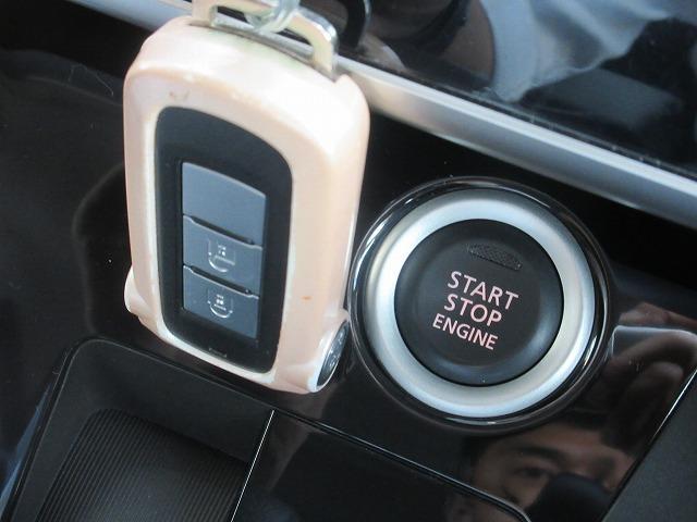 ハイウェイスター X Vセレクション 4WD 禁煙 1オーナー 衝突軽減サポート 両側電動スライドドア 純正SDナビ&アラウンドビューカメラ&フルセグTV&DVD再生&ブルートゥース HIDヘッドライト シートヒーター 社外15インチAW(19枚目)