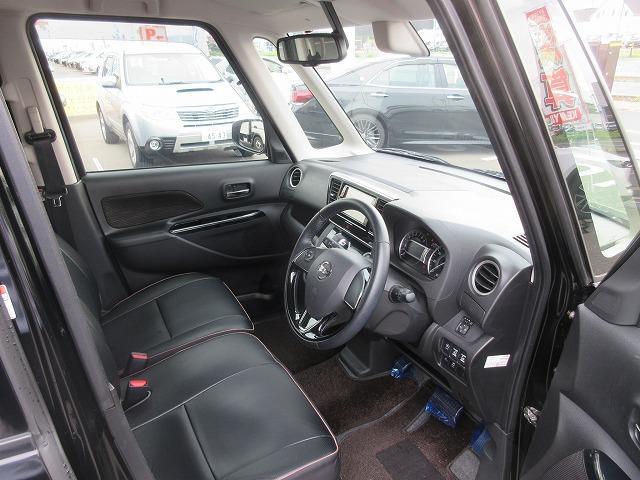 ハイウェイスター X Vセレクション 4WD 禁煙 1オーナー 衝突軽減サポート 両側電動スライドドア 純正SDナビ&アラウンドビューカメラ&フルセグTV&DVD再生&ブルートゥース HIDヘッドライト シートヒーター 社外15インチAW(27枚目)