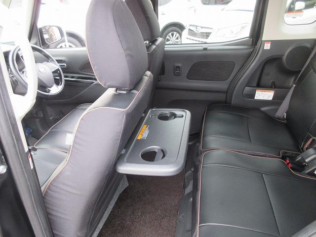 ハイウェイスター X Vセレクション 4WD 禁煙 1オーナー 衝突軽減サポート 両側電動スライドドア 純正SDナビ&アラウンドビューカメラ&フルセグTV&DVD再生&ブルートゥース HIDヘッドライト シートヒーター 社外15インチAW(34枚目)