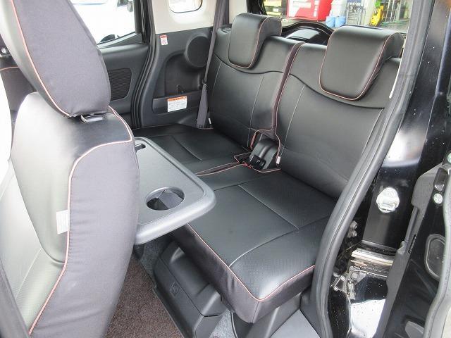 ハイウェイスター X Vセレクション 4WD 禁煙 1オーナー 衝突軽減サポート 両側電動スライドドア 純正SDナビ&アラウンドビューカメラ&フルセグTV&DVD再生&ブルートゥース HIDヘッドライト シートヒーター 社外15インチAW(35枚目)