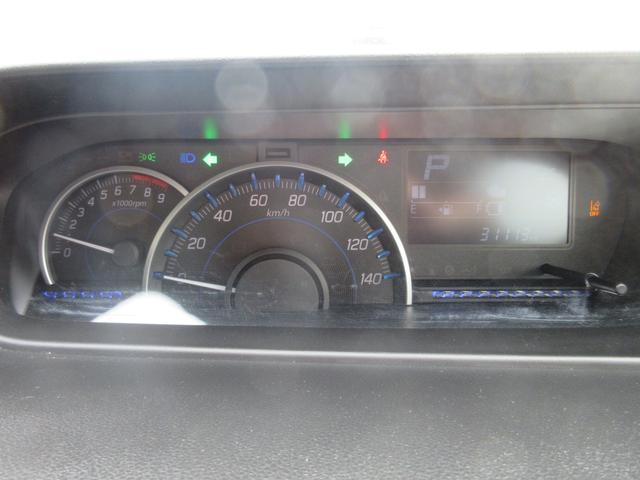 ハイブリッドFZ 4WD 禁煙 寒冷地仕様 衝突軽減サポート&レーンアシスト 全方位カメラ&バックカメラ シートヒーター メモリーナビ&フルセグTV&ブルートゥース&DVD再生 ヘッドアップディスプレイ スマートキー(18枚目)