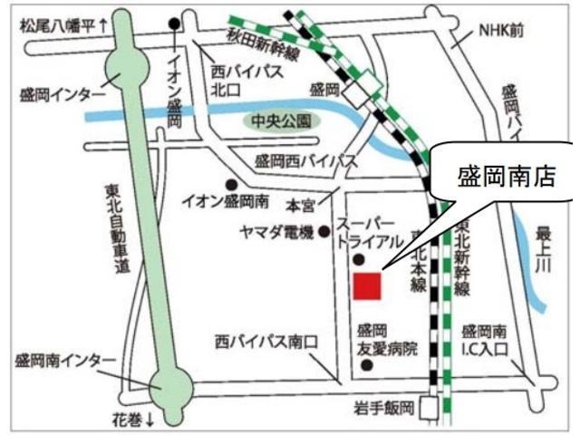 ハイブリッドFZ 4WD 禁煙 寒冷地仕様 衝突軽減サポート&レーンアシスト 全方位カメラ&バックカメラ シートヒーター メモリーナビ&フルセグTV&ブルートゥース&DVD再生 ヘッドアップディスプレイ スマートキー(38枚目)
