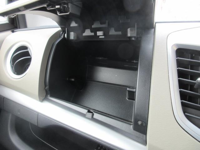 FXリミテッド 4WD 禁煙車 夏冬タイヤ付 シートヒーター メモリーナビ&フルセグTV&ブルートゥース&CD&DVD再生&USB接続 スマートキー&プッシュスタート アイドリングストップ オートエアコン(33枚目)