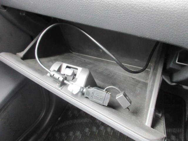 FXリミテッド 4WD 禁煙車 夏冬タイヤ付 シートヒーター メモリーナビ&フルセグTV&ブルートゥース&CD&DVD再生&USB接続 スマートキー&プッシュスタート アイドリングストップ オートエアコン(34枚目)