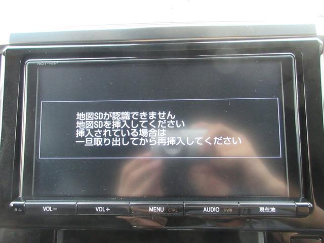 Z 4WD 【京都仕入】 モデリスタフルエアロ 1オーナー 禁煙 衝突軽減サポート&レーンアシスト&レーダークルーズ コーナーセンサー 両側電動スライドドア オートハイビーム SDナビ&フルセグTV(6枚目)