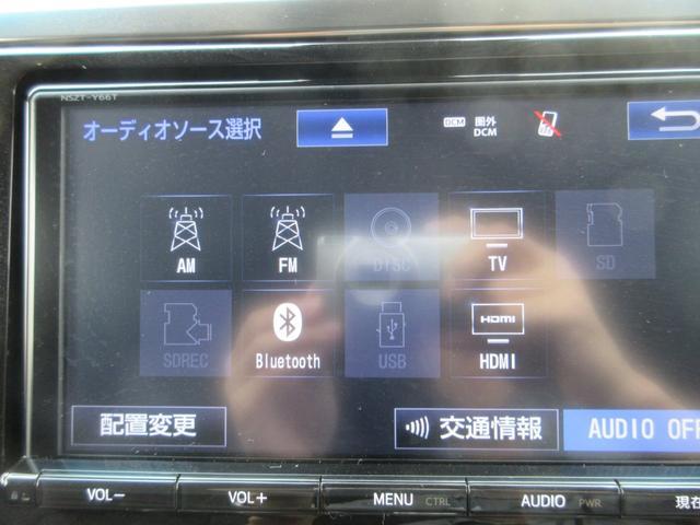 Z 4WD 【京都仕入】 モデリスタフルエアロ 1オーナー 禁煙 衝突軽減サポート&レーンアシスト&レーダークルーズ コーナーセンサー 両側電動スライドドア オートハイビーム SDナビ&フルセグTV(7枚目)