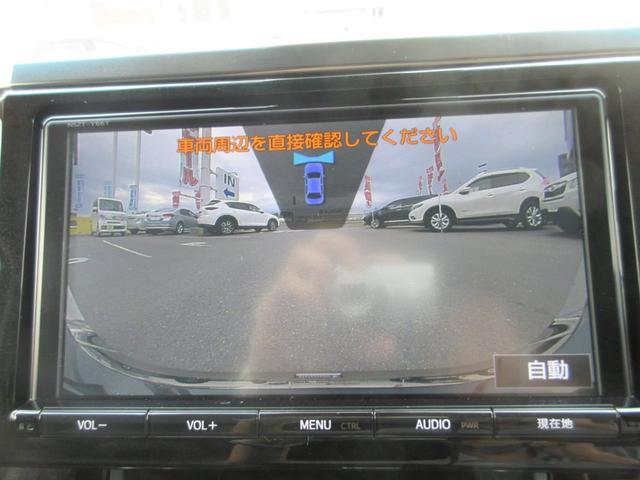 Z 4WD 【京都仕入】 モデリスタフルエアロ 1オーナー 禁煙 衝突軽減サポート&レーンアシスト&レーダークルーズ コーナーセンサー 両側電動スライドドア オートハイビーム SDナビ&フルセグTV(9枚目)