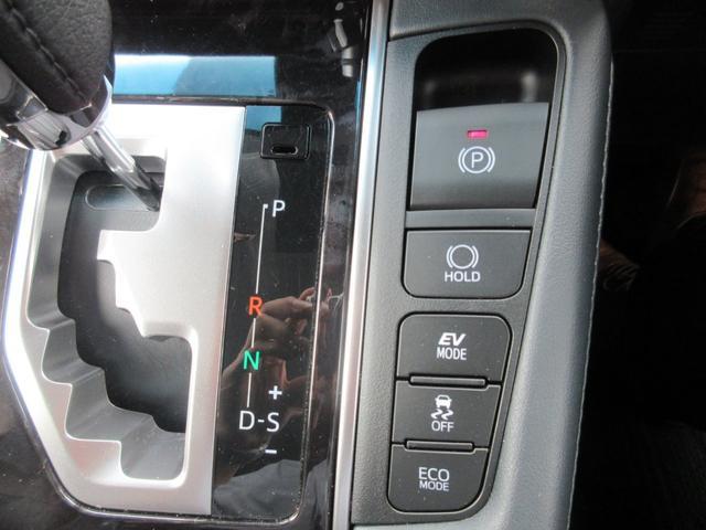 Z 4WD 【京都仕入】 モデリスタフルエアロ 1オーナー 禁煙 衝突軽減サポート&レーンアシスト&レーダークルーズ コーナーセンサー 両側電動スライドドア オートハイビーム SDナビ&フルセグTV(18枚目)