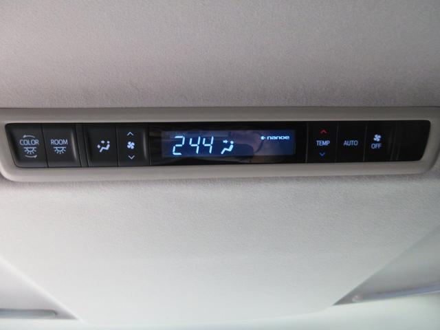 Z 4WD 【京都仕入】 モデリスタフルエアロ 1オーナー 禁煙 衝突軽減サポート&レーンアシスト&レーダークルーズ コーナーセンサー 両側電動スライドドア オートハイビーム SDナビ&フルセグTV(20枚目)