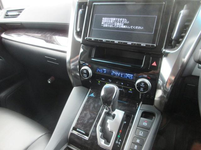 Z 4WD 【京都仕入】 モデリスタフルエアロ 1オーナー 禁煙 衝突軽減サポート&レーンアシスト&レーダークルーズ コーナーセンサー 両側電動スライドドア オートハイビーム SDナビ&フルセグTV(40枚目)