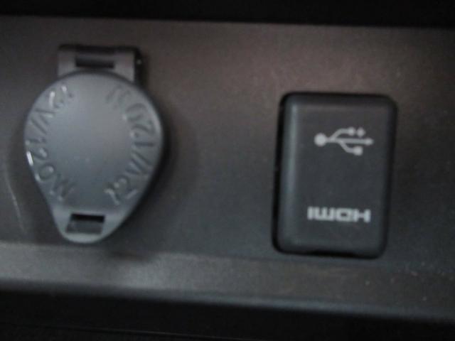 Z 4WD 【京都仕入】 モデリスタフルエアロ 1オーナー 禁煙 衝突軽減サポート&レーンアシスト&レーダークルーズ コーナーセンサー 両側電動スライドドア オートハイビーム SDナビ&フルセグTV(42枚目)