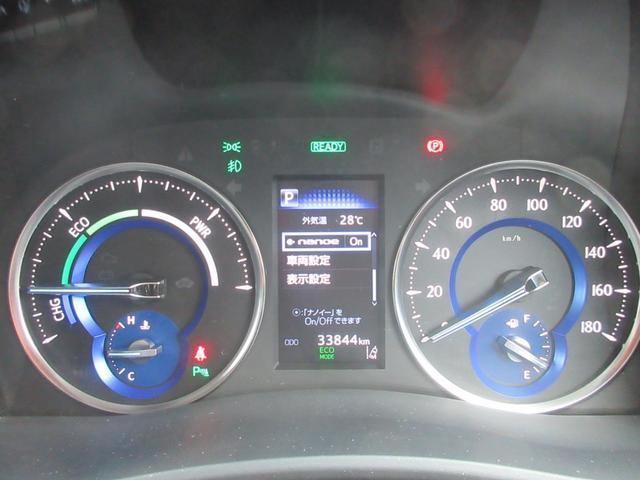 Z 4WD 【京都仕入】 モデリスタフルエアロ 1オーナー 禁煙 衝突軽減サポート&レーンアシスト&レーダークルーズ コーナーセンサー 両側電動スライドドア オートハイビーム SDナビ&フルセグTV(43枚目)