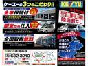 X 4WD レーダーブレーキサポート 全方位モニター 夏冬タイヤセット メモリーナビ&フルセグTV&DVD&ブルートゥース&USB&AUX スマートキー&プッシュスタート シートヒーター HIDライト(36枚目)