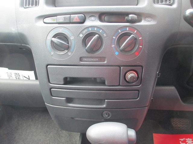 DXコンフォートパッケージ4WD(13枚目)