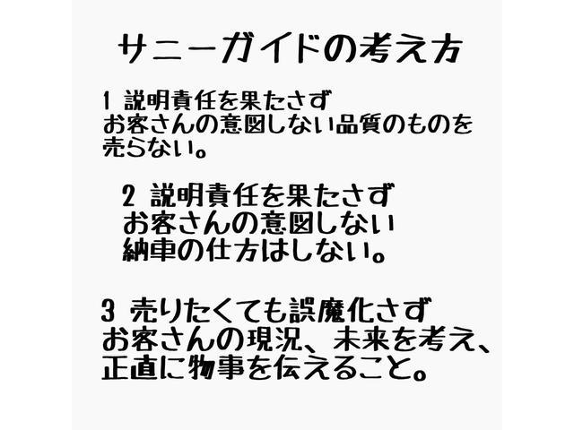 ベースグレード(2枚目)