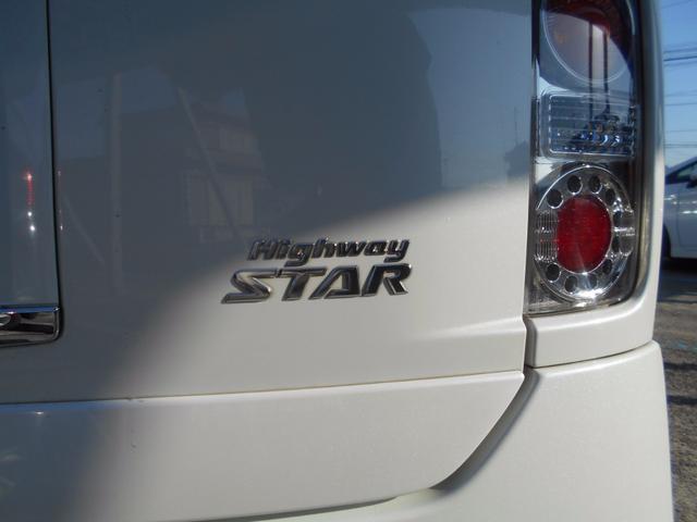 ハイウェイスター 4WD ツインサンルーフ(10枚目)