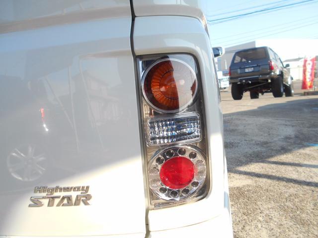 ハイウェイスター 4WD ツインサンルーフ(11枚目)