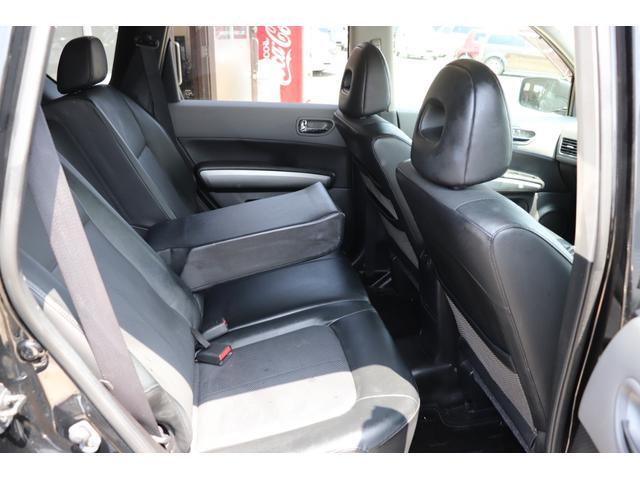 「日産」「エクストレイル」「SUV・クロカン」「宮城県」の中古車22