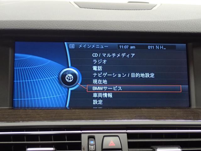 BMW BMW 528i サンルーフ 黒革 純正HDDナビ バックカメラ