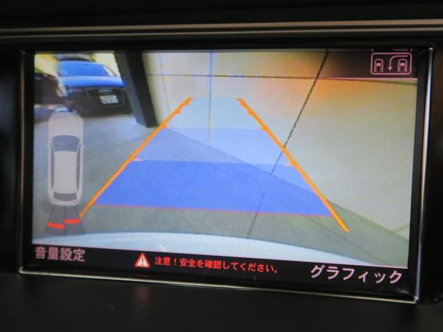 2.0TFSIクワトロ Sライン 純正ナビ フルセグBカメラ(4枚目)