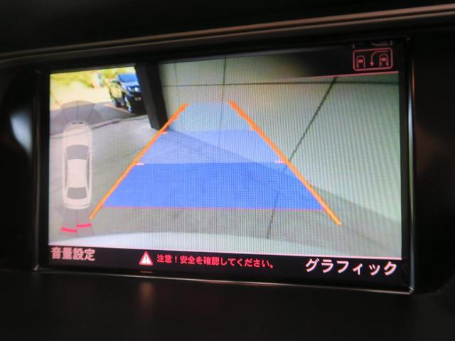 2.0TFSIクワトロ 黒革 純ナビ Bカメラ フルセグ(5枚目)