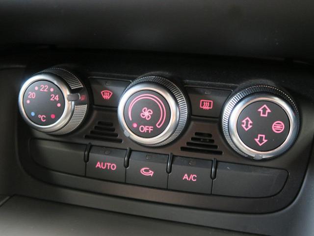 ●オートエアコン『自動でエアコンの温度を設定可能です!適正な温度も人それぞれですのでお好みの温度に!』