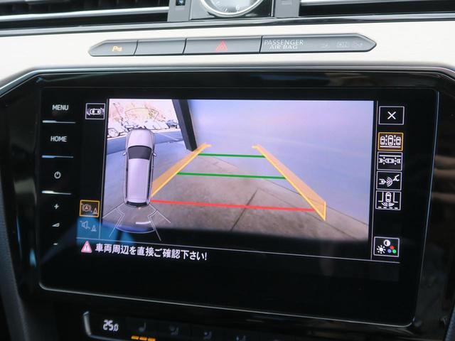 TDIエレガンスライン 純正ナビ Bカメラ LED ACC(5枚目)