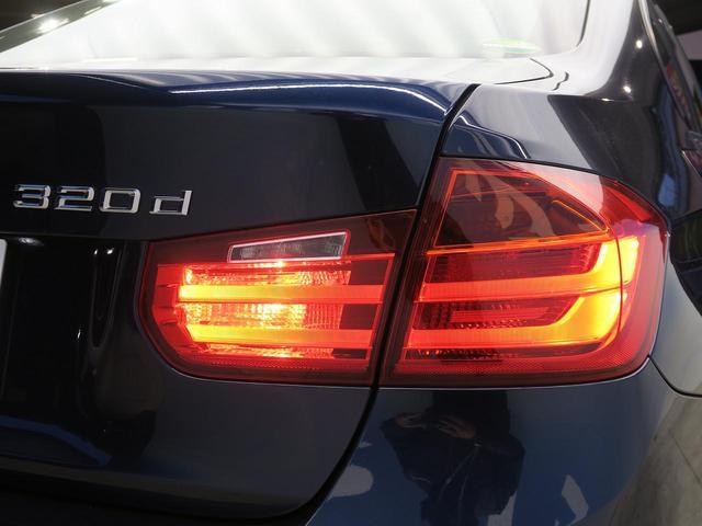 ●リアフォグ『視認性の悪いシチュエーションでも自車位置をアピール可能です!』