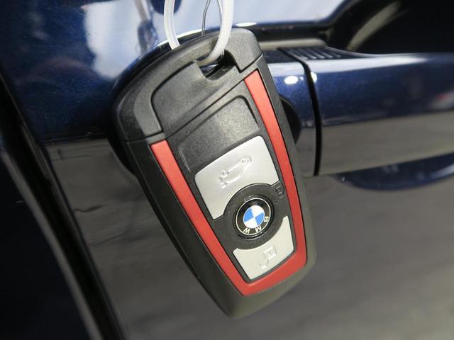 ●コンフォートアクセス『キー操作なくエンジンの始動や、ドアの開け閉めが可能です!!』
