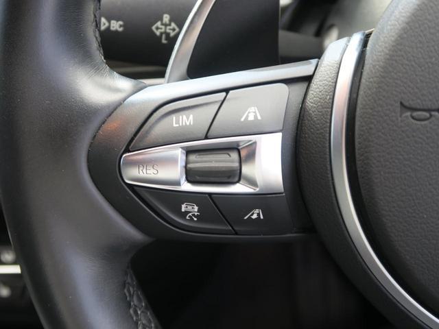 ●アダプティブクルーズコントロール『任意で設定した速度を保ってくれ、長距離運転の疲労軽減に役立ちます』