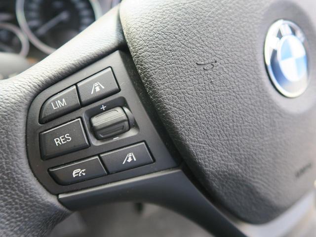 ●アダプティブクルーズコントロール『長距離運転の疲労軽減に役立ちます!』