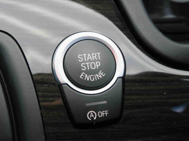 ●コンフォートアクセスキー『キーを所持しているだけで開錠・施錠からエンジンスタートまで操作可能!』
