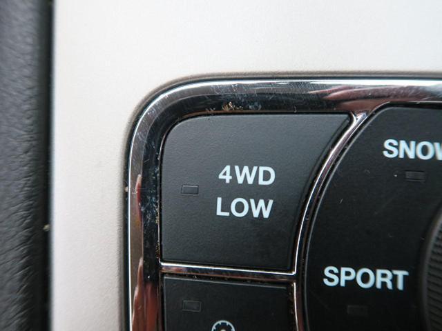『4WDモードも路面にあわせて走りにあわせて変更可能!』