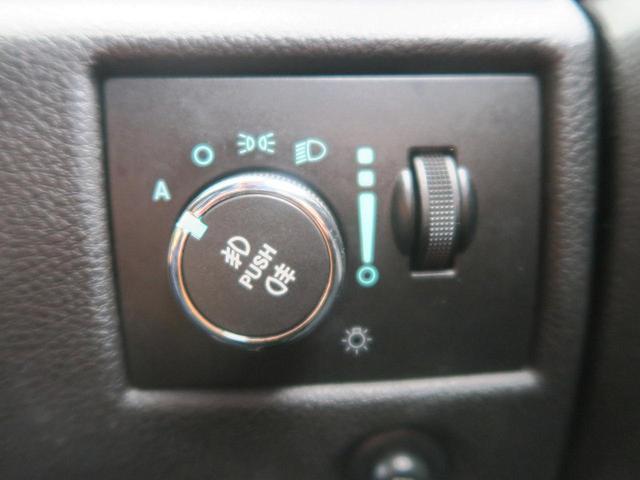 ●オートライトスイッチ 『車外の明るさを感知し自動でロービーム始動します!』