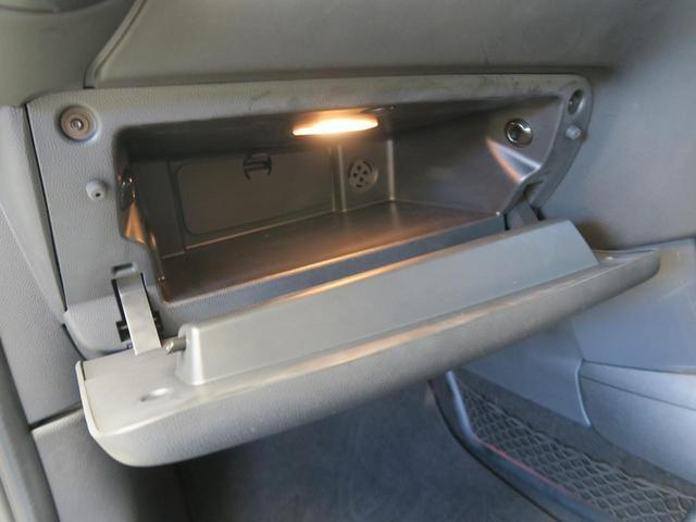 ●グローブボックス『ボックス内は、車検証を入れたりETCが設置されているので、広々と設計しております。』