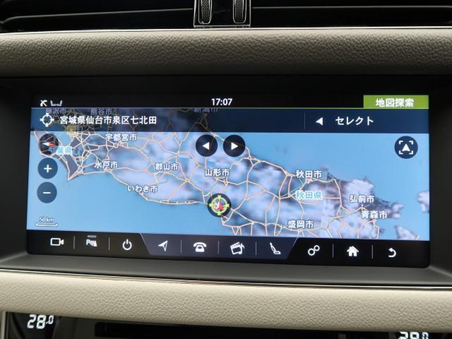 ●INCONFRO TOUCH PRO ¥233,000-『最新のナビ情報更新などご注文承ります!』
