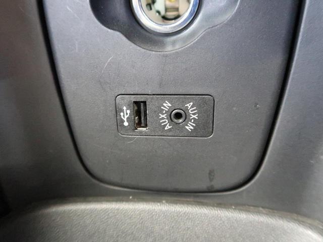 ●AUX&USB接続『外部接続も各種対応しているので、様々なツールがお使いいただけます。』