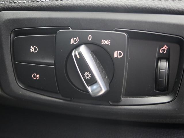 ●オートライトスイッチ『車外の明るさを感知し自動でロービーム始動します!』