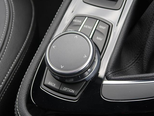 ●iDrive『ダイヤルのみではなくショートカットボタン等もお使い頂き、簡単にナビやオーディオの操作を行って頂くことができます!』