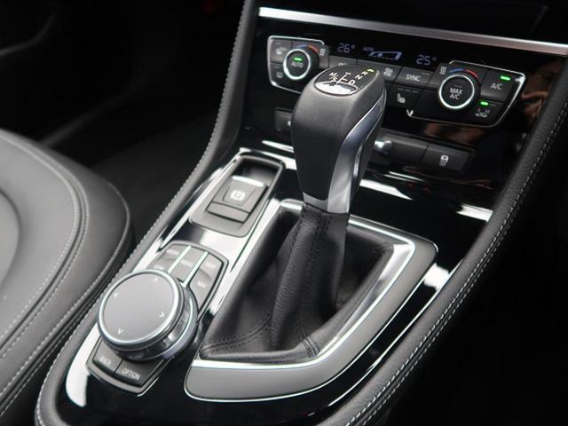 ●8速ステップトロニック『走りのマニュアルモード付8速AT!国産車とは一線を画す輸入車ならではの爽快な走りをお楽しみ頂けます!』