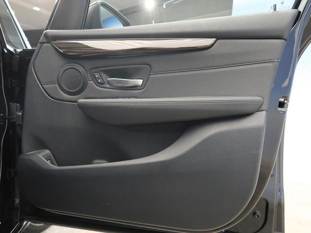 ●運転席内張り『目だった傷や汚れもなく綺麗な状態です!』麗な状態です!』
