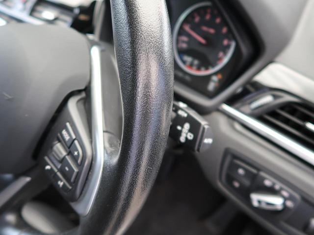 sDrive 18i xライン 電動リアゲート コンフォートアクセス 純正18インチAW 左右独立オートエアコン 純正HDDナビ バックカメラ LEDヘッドライト レーンアシスト ミラー内蔵ETC車載器(20枚目)