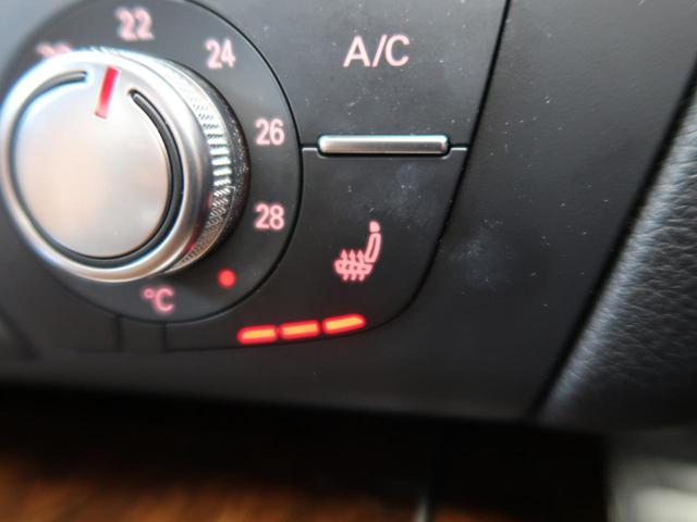 2.0TFSIクワトロ アシスタンスPKG ACC サイドアシスト マトリクスLED 20インチAW プライバシーガラス ブラウンレザーシート パワーシート シートヒーター 4WD BOSEスピーカー 電動リヤゲート ETC(4枚目)