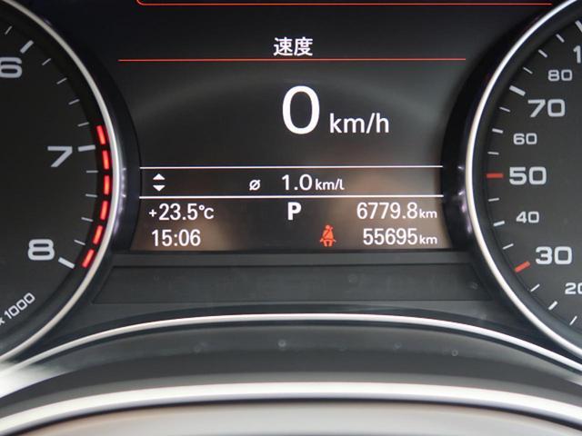 2.0TFSIクワトロ アシスタンスPKG ACC サイドアシスト マトリクスLED 20インチAW プライバシーガラス ブラウンレザーシート パワーシート シートヒーター 4WD BOSEスピーカー 電動リヤゲート ETC(11枚目)