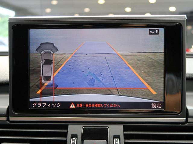 2.0TFSIクワトロ アシスタンスPKG ACC サイドアシスト マトリクスLED 20インチAW プライバシーガラス ブラウンレザーシート パワーシート シートヒーター 4WD BOSEスピーカー 電動リヤゲート ETC(20枚目)