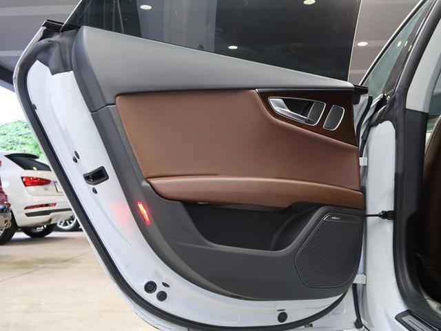 2.0TFSIクワトロ アシスタンスPKG ACC サイドアシスト マトリクスLED 20インチAW プライバシーガラス ブラウンレザーシート パワーシート シートヒーター 4WD BOSEスピーカー 電動リヤゲート ETC(30枚目)